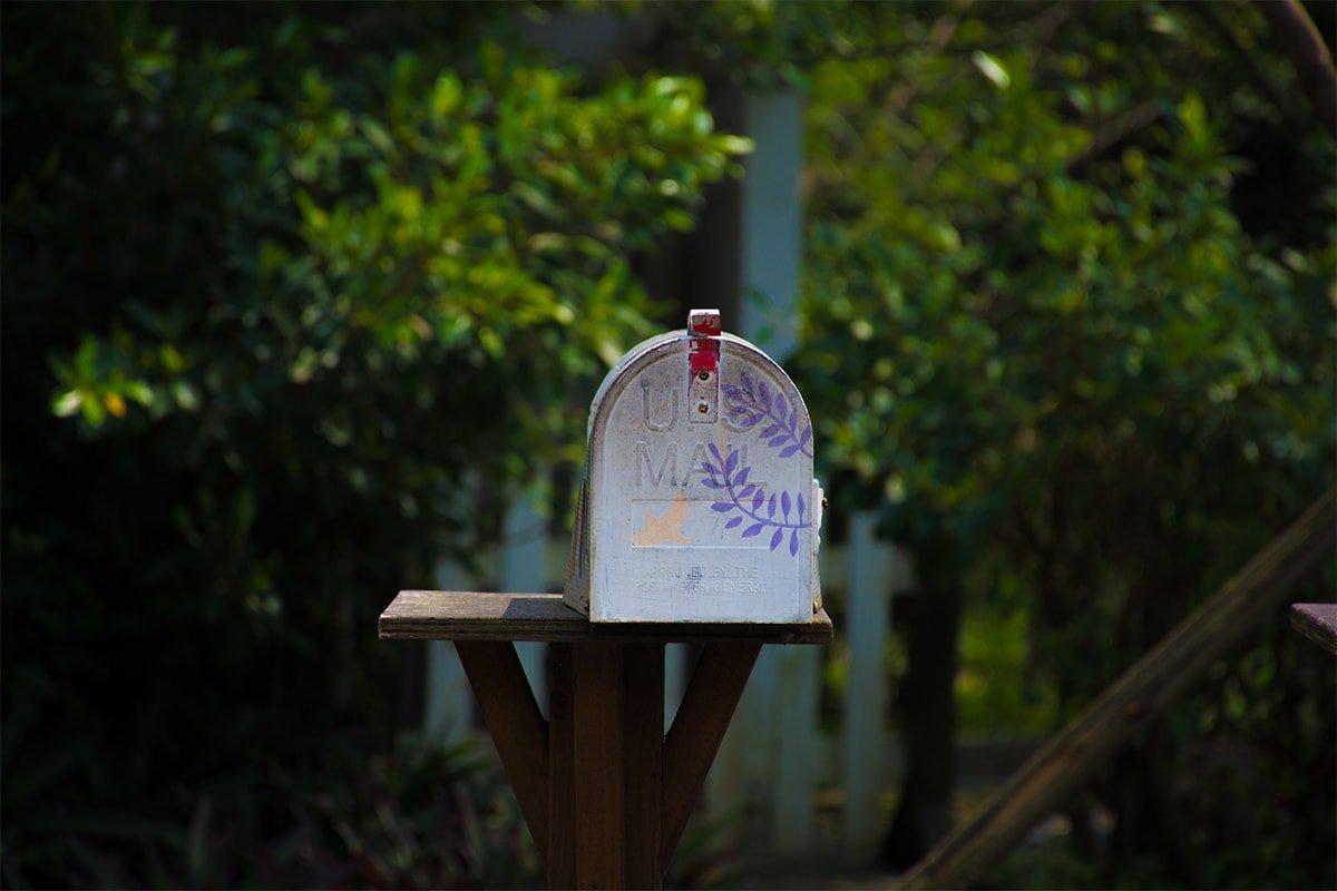 Mail-Order Advertising